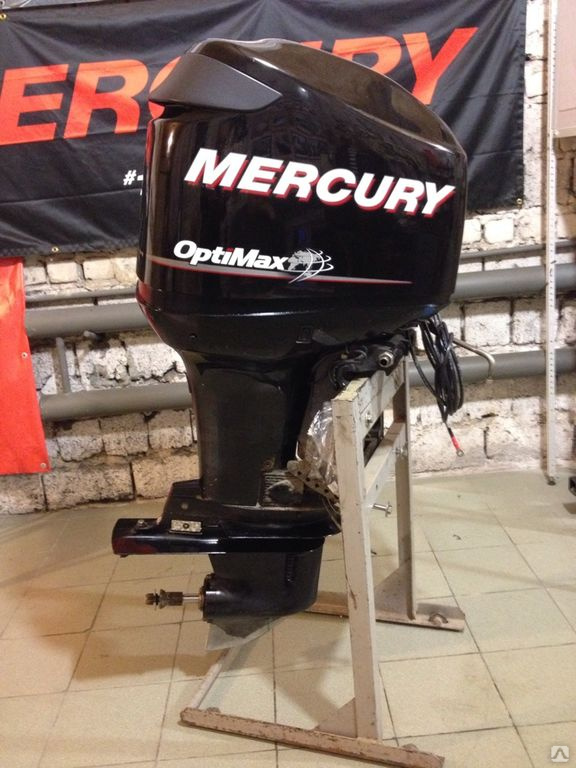 лодочные моторы mercury в екатеринбурге цены