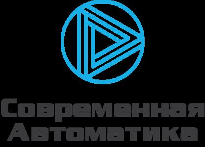 ООО Современная Автоматика