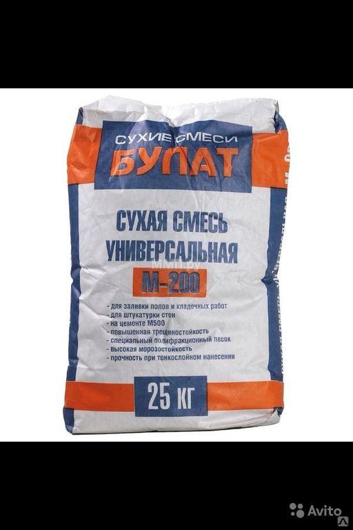 сухая цементно песчаная смесь для стяжки пола