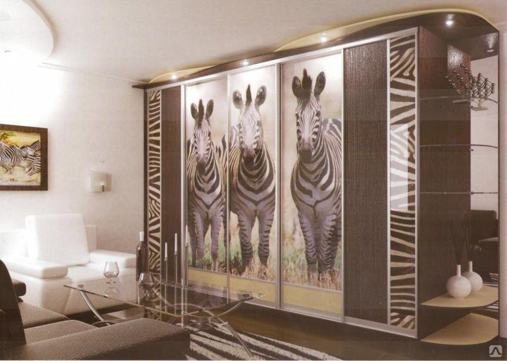шкаф купе фотопечать зебры вам