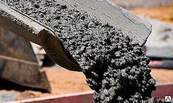 Бетон пкф бетон завод продажа